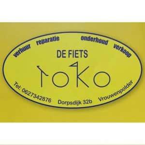 fiets-toko-1